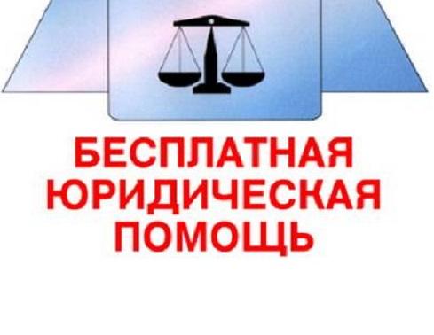 Предоставление правовой помощи в рф международной компанией вещи